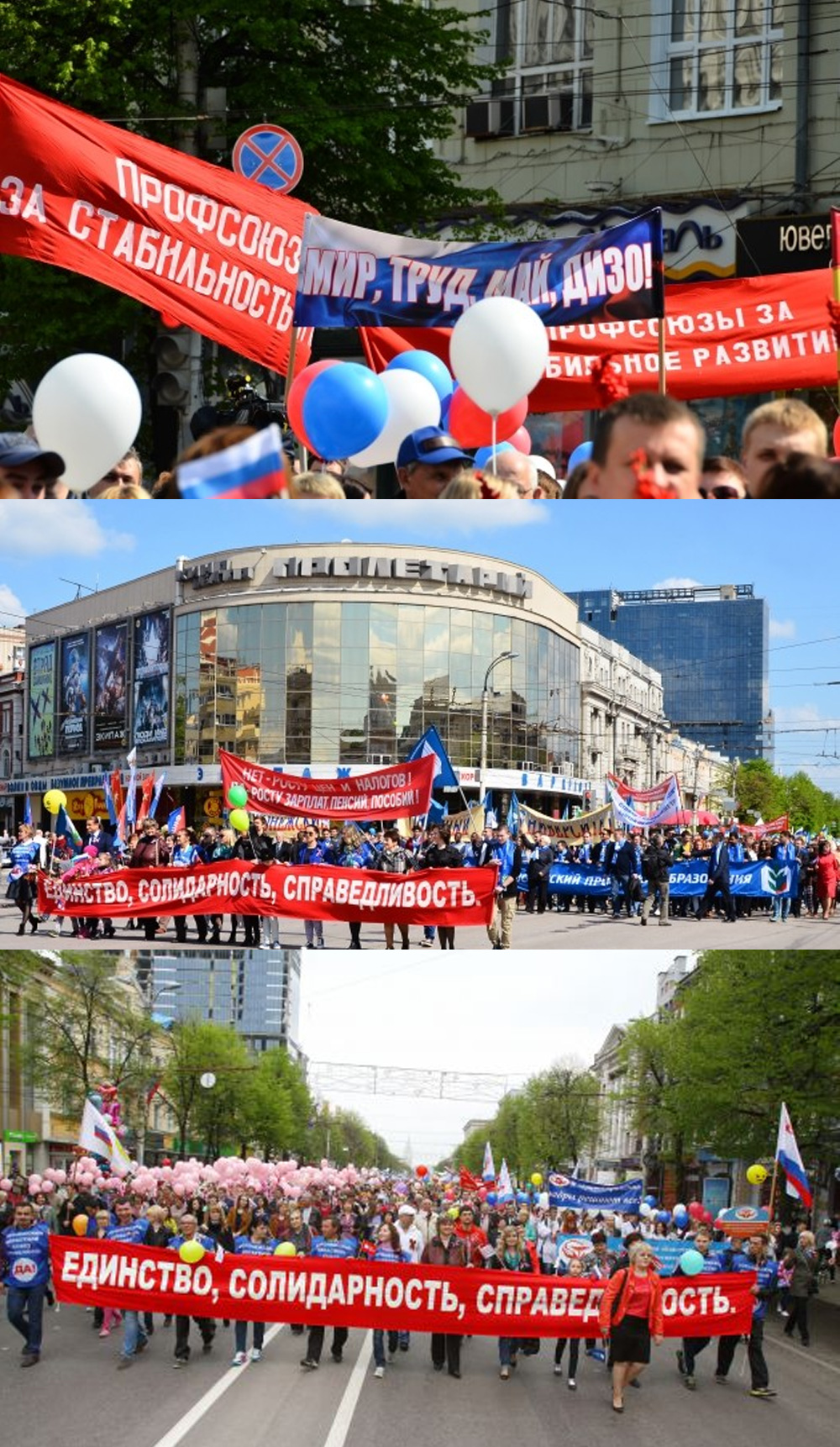 перетяжки-из-ткани-в-Воронеже