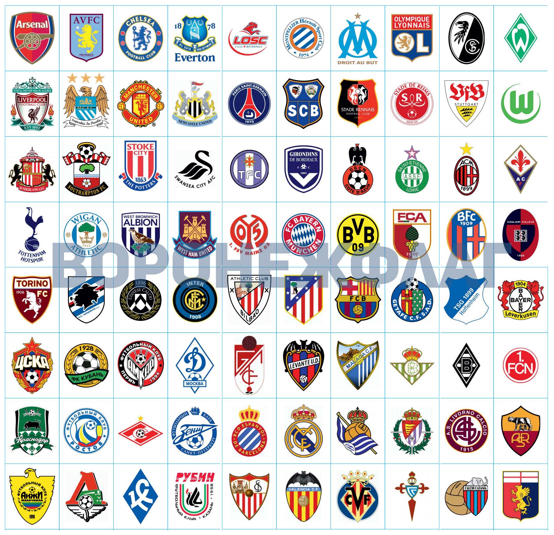 флаги-футбольных-комманд-воронеж
