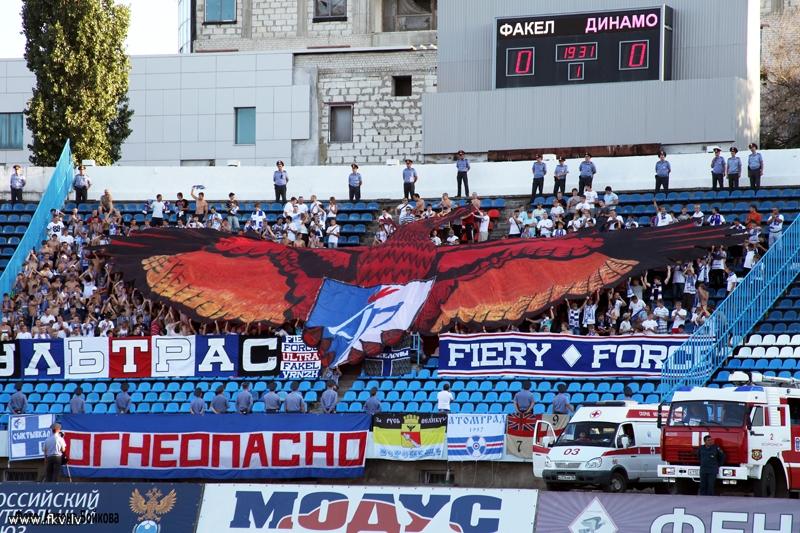 футбольные флаги в Воронеже