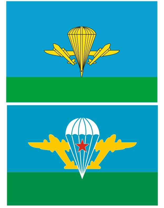 флаг-вдв-воронеж