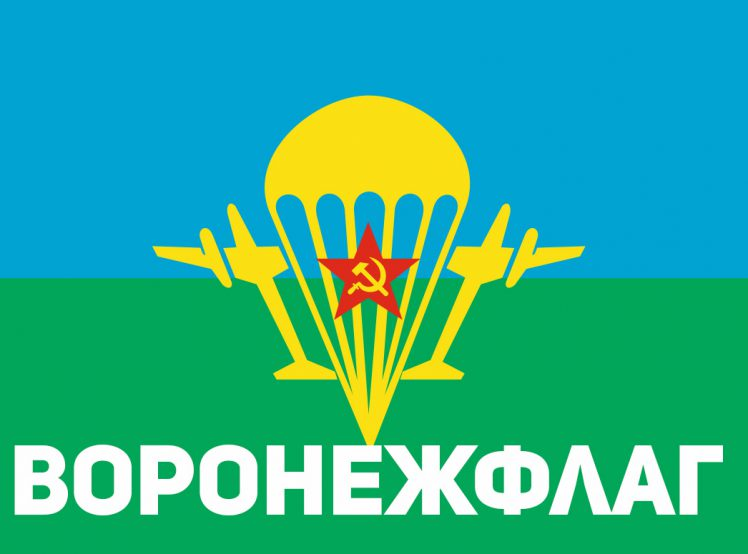 флаг-вдв-вектор