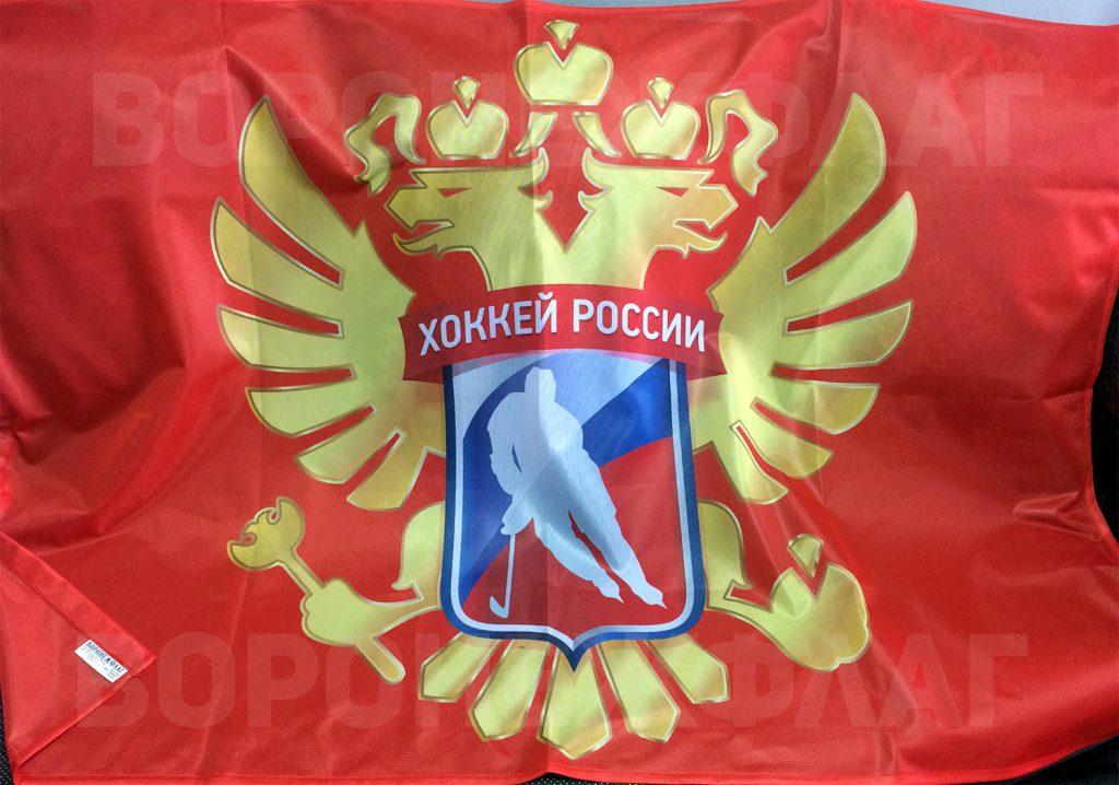 флаг-хоккей-воронеж