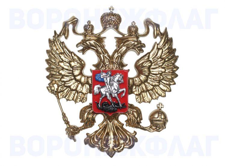 герб-РФ
