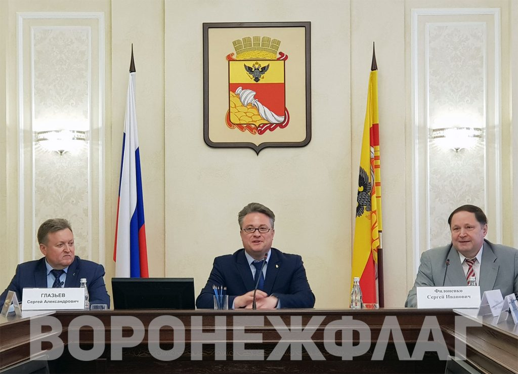 флаги-для-администрации-города-Воронежа