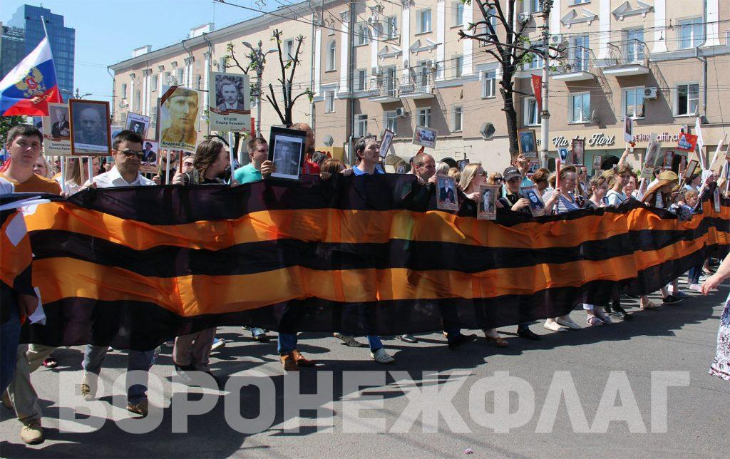 флаги-на-9-мая-2018-в-Воронеже
