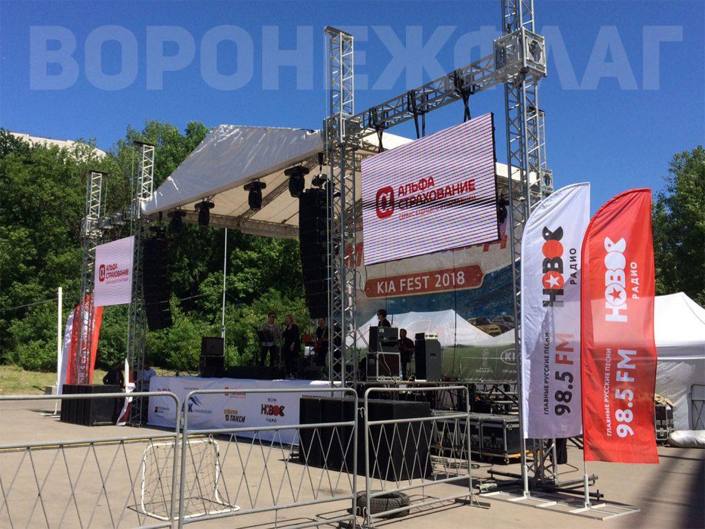 флаги-парус-воронеж-kia-fest-2018