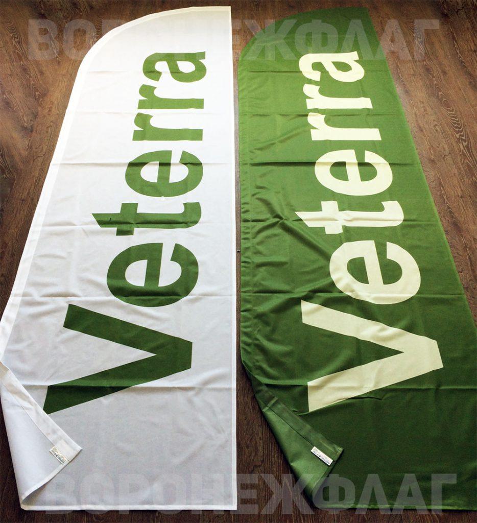 флаги-veterra-в-Воронеже
