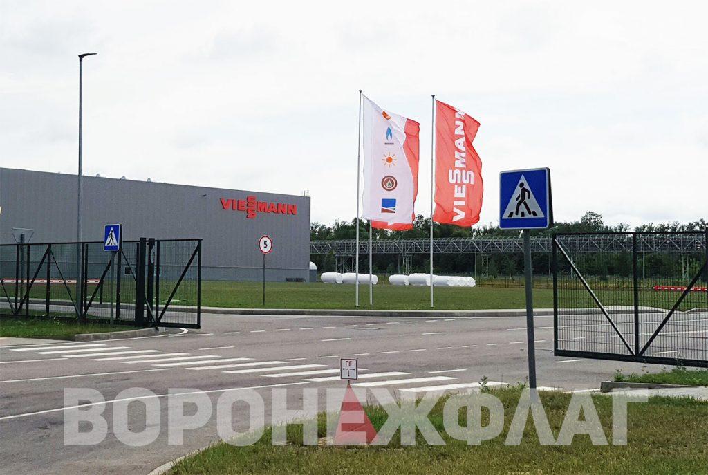 флагштоки-и-флаги-viessmann-в-липецке