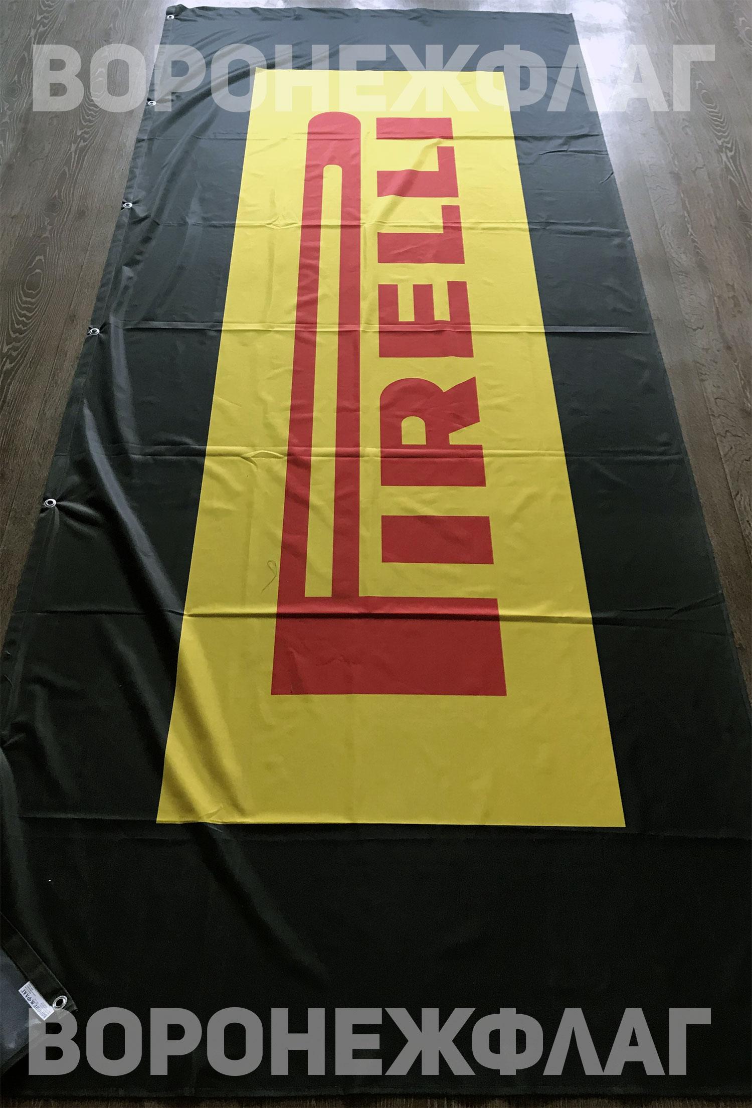 флаг-пирелли-pirelli-в-воронеже
