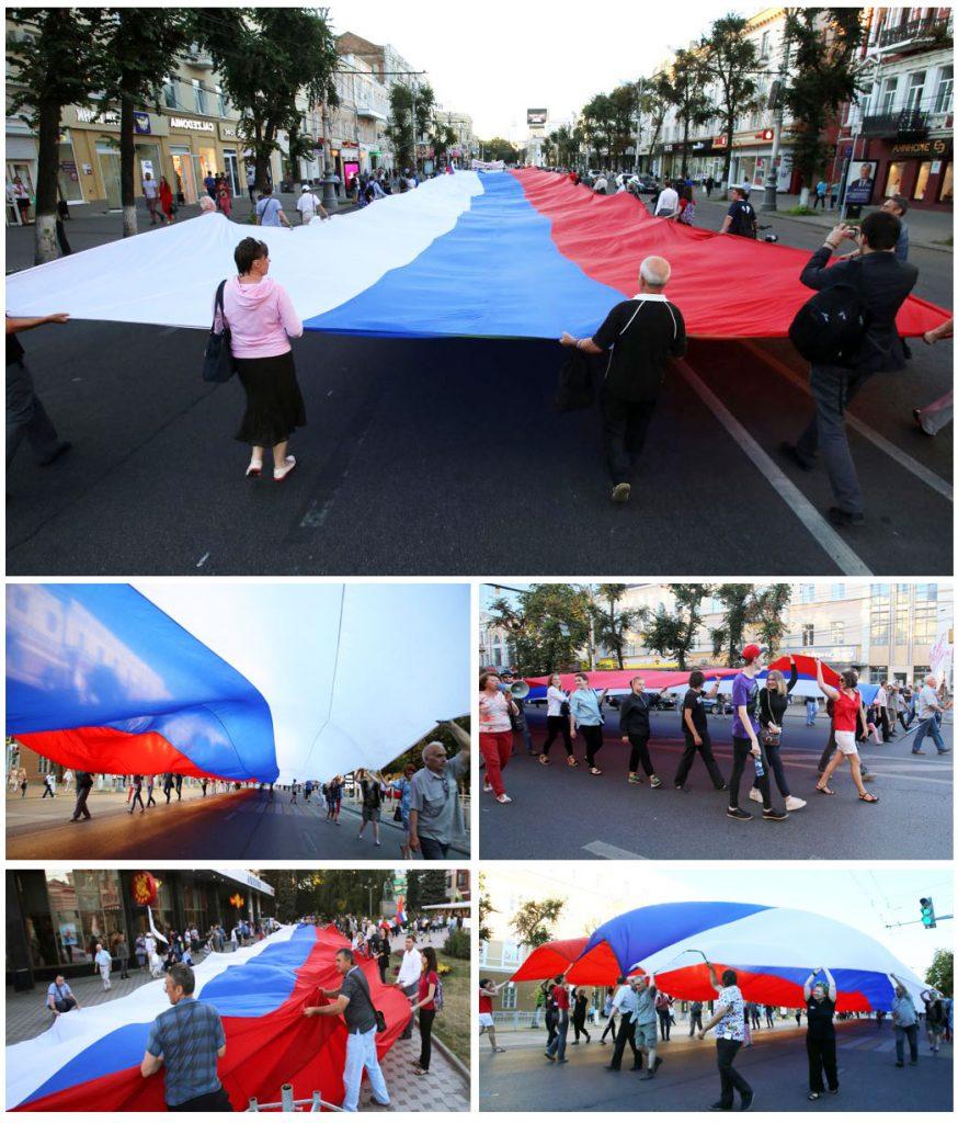 день-флага-в-Воронеже