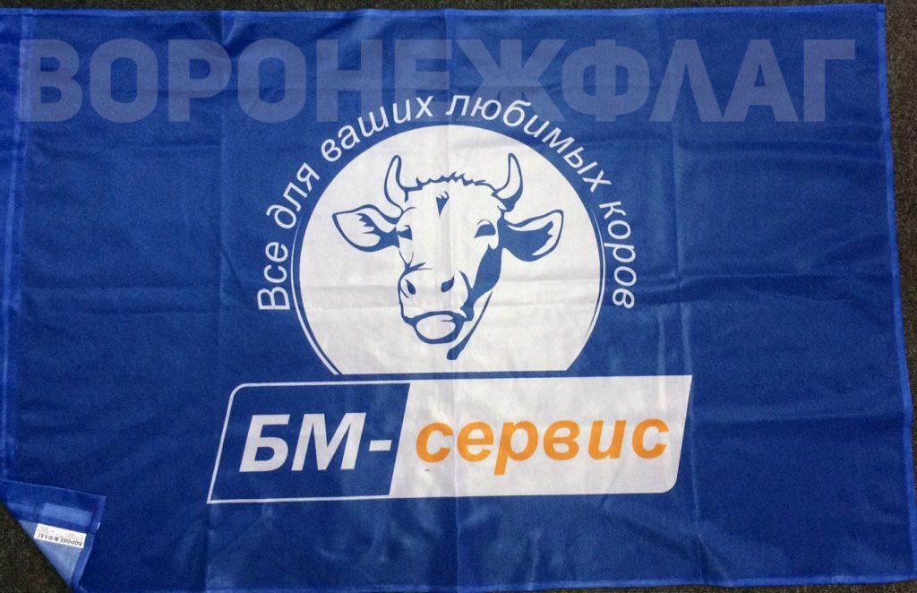флаги-для-БМ-сервис-в-Воронеже