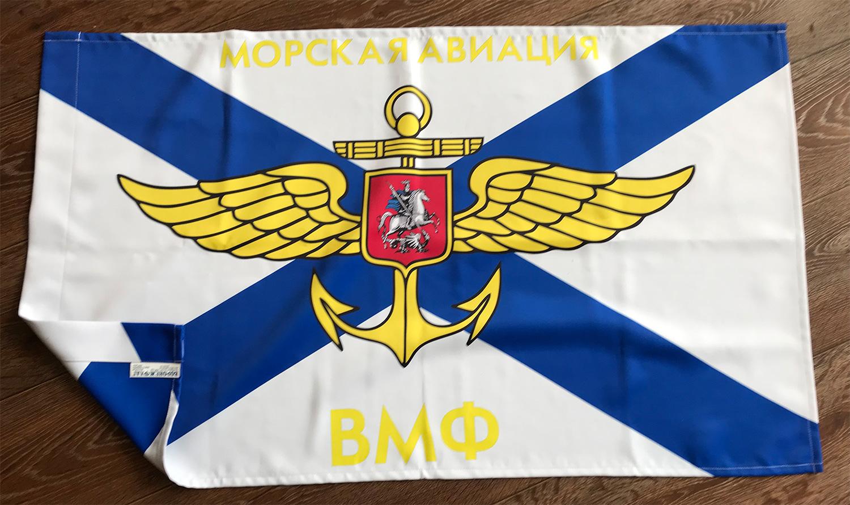 флаг-ВМФ-в-Воронеже