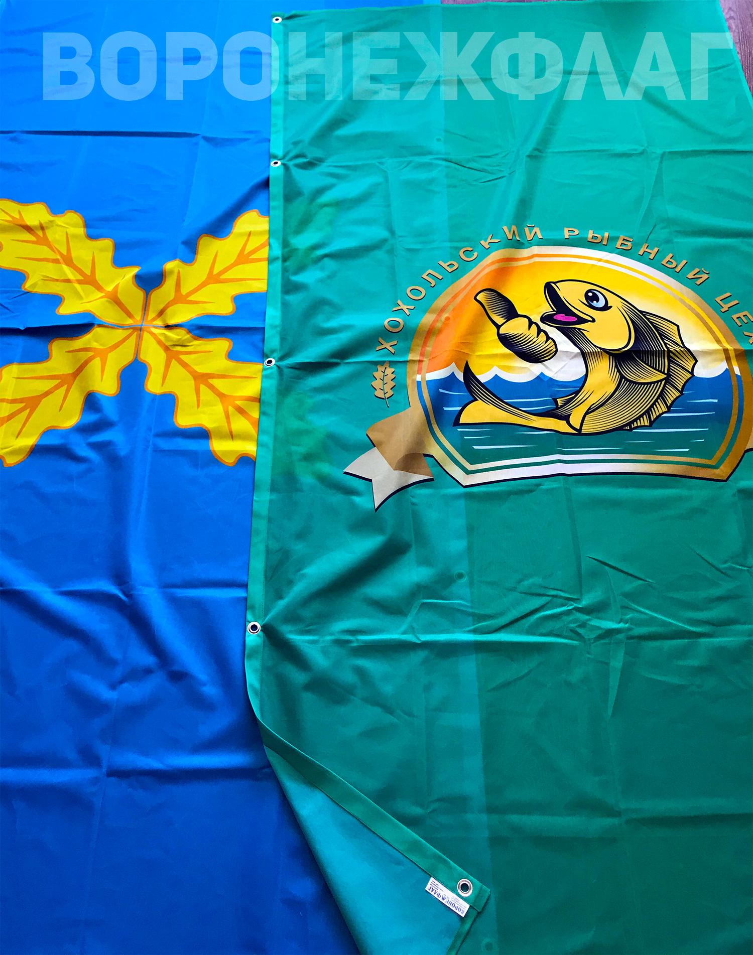флаги-для-хохольский-рыбный-цех-воронеж