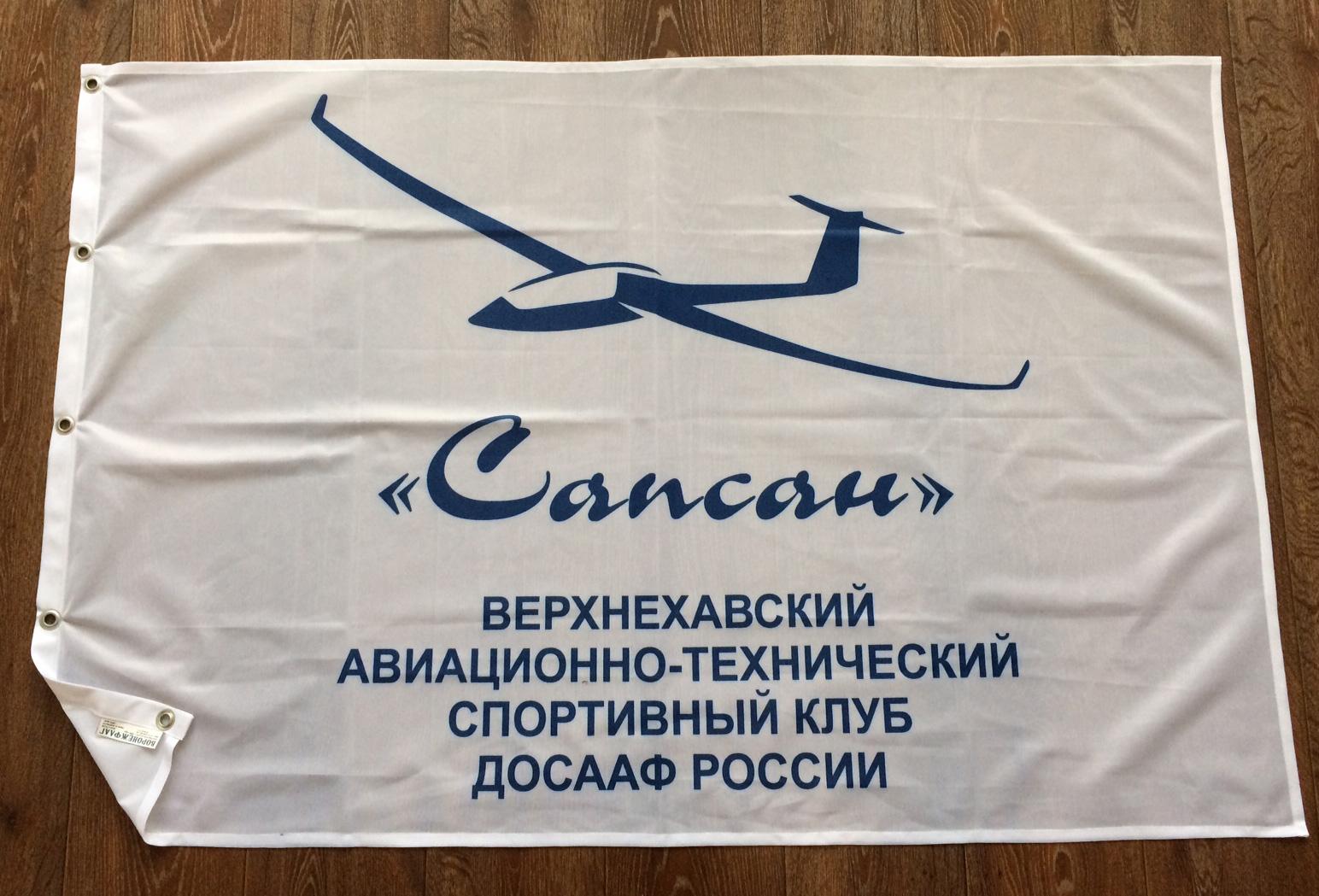 флаги-сапсан-воронеж