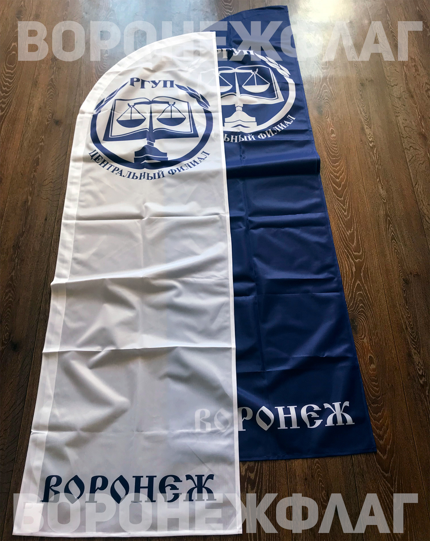 флаги-виндер-парус-РГУП-Воронеж