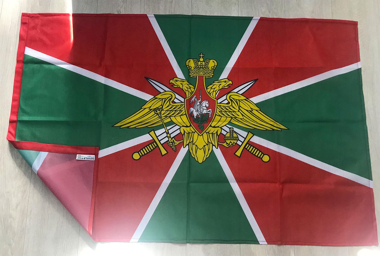 флаг-федеральной-пограничной-службы-в-Воронеже