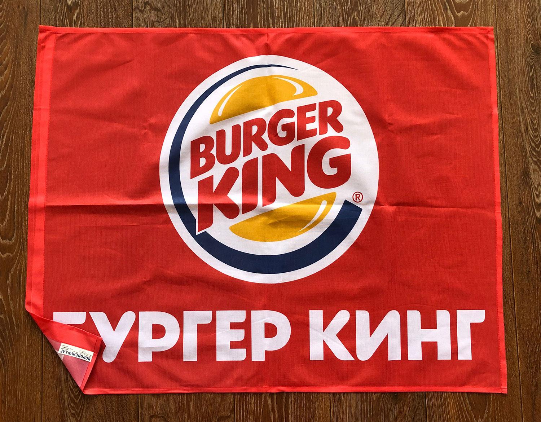 флаг-бургеркинг-воронеж