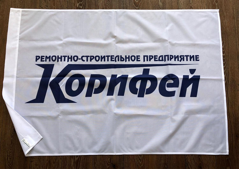 флаг-для-компании-корифей-Воронеж