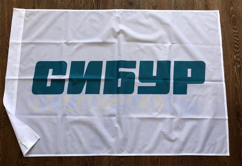 флаг-для-компании-сибур-воронеж