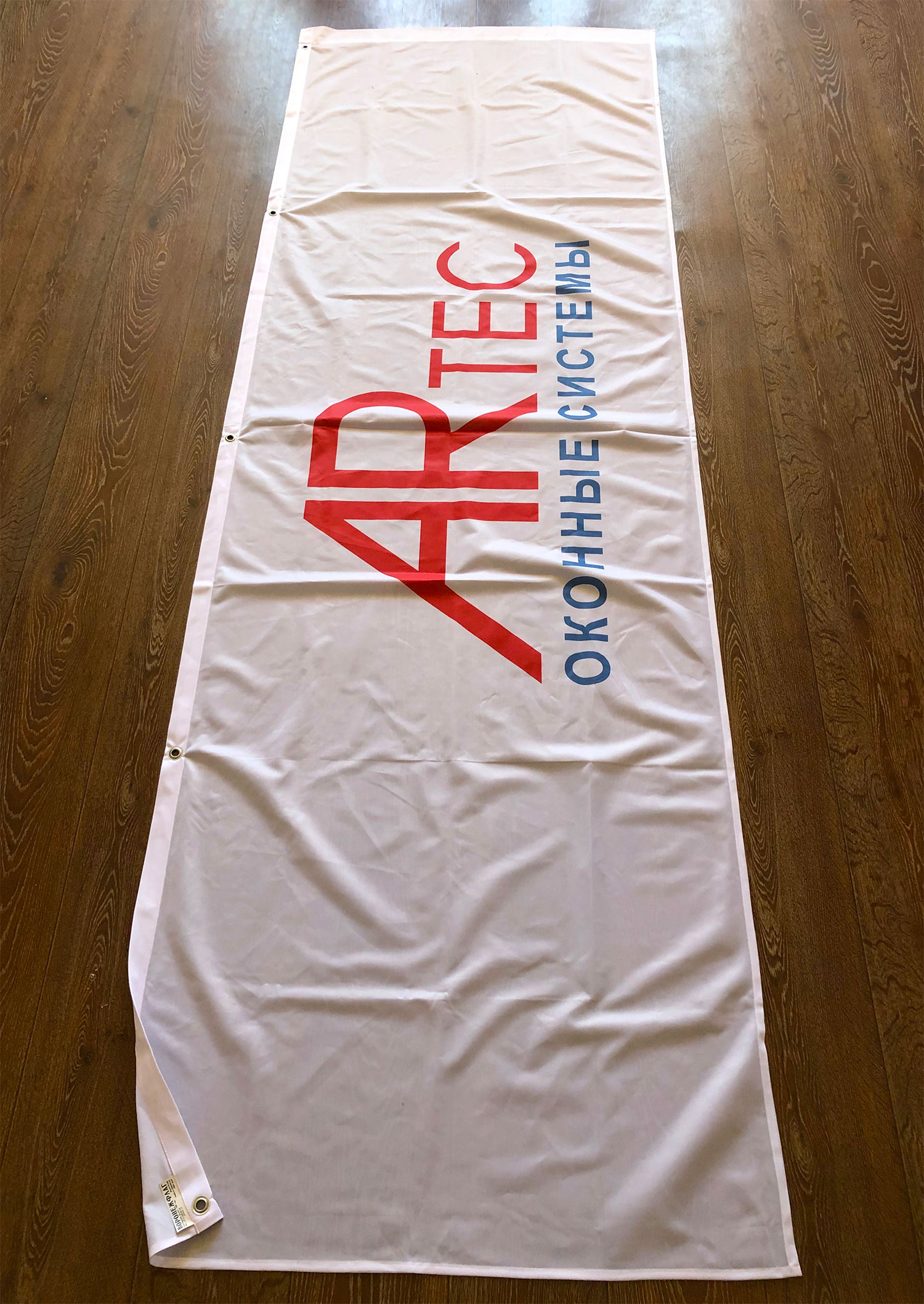 флаг-ARTEC-оконные-системы-воронеж