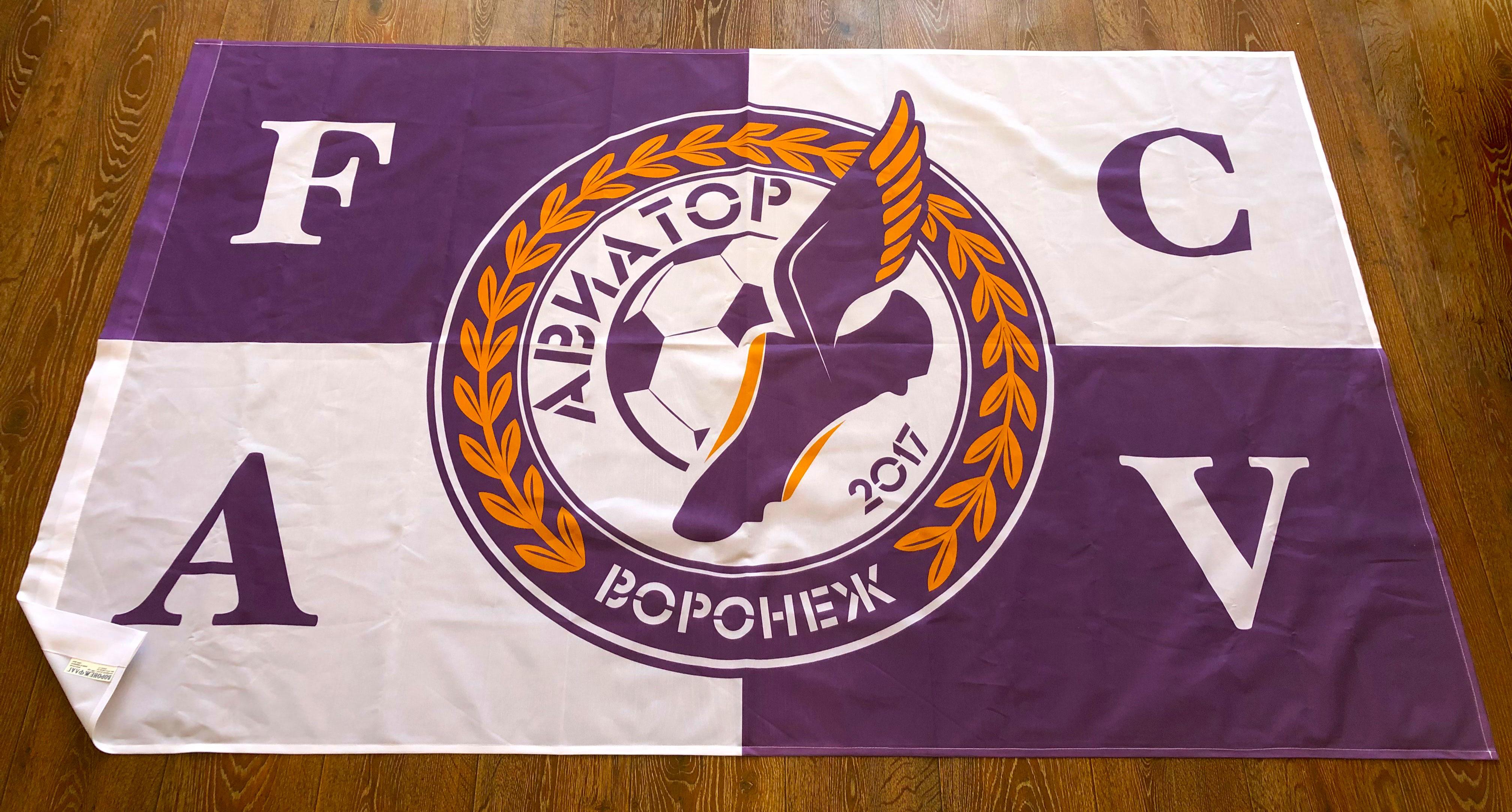 футбольный-флаг-авиатор-Воронеж