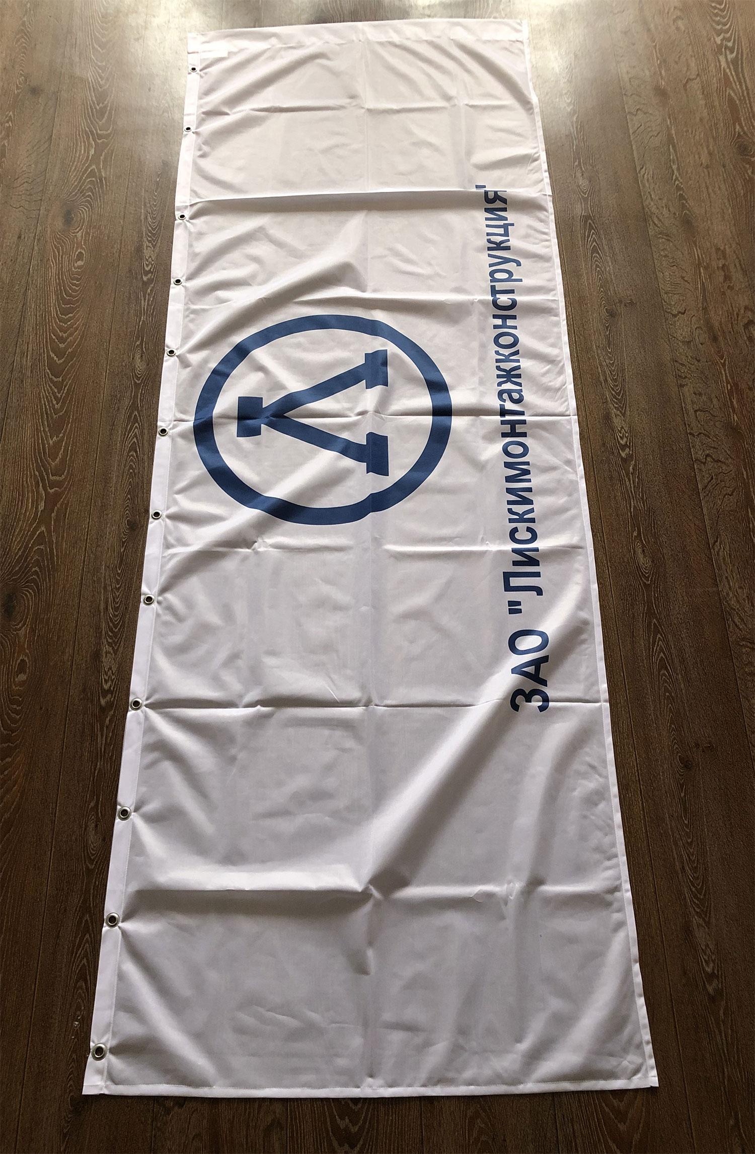 флаг-лискимонтажконструкция-воронеж
