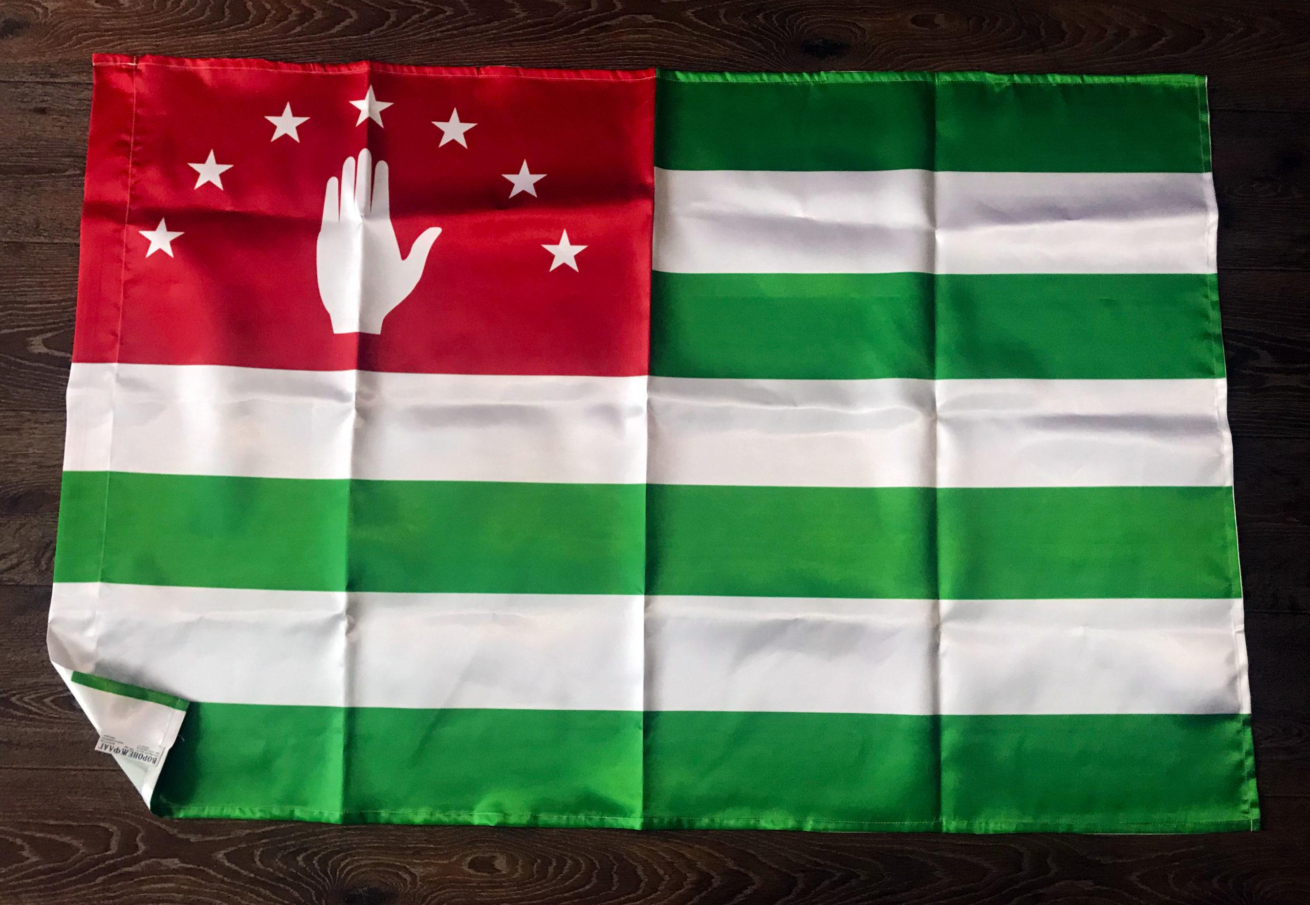 флаг-абхазии-в-Воронеже