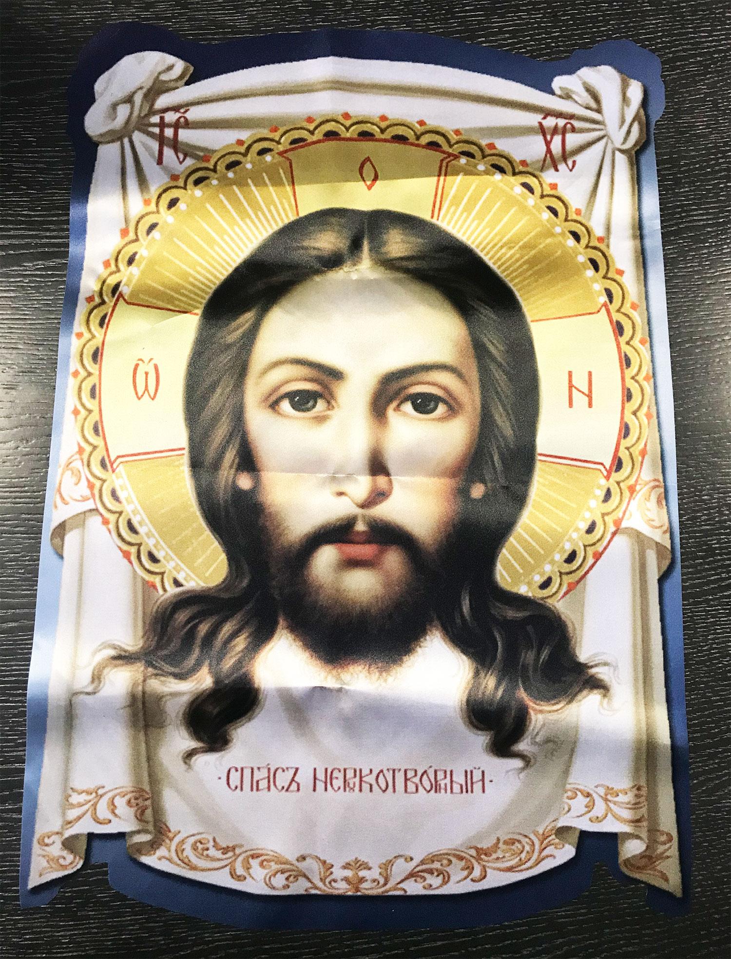 печать-на-ткани-спас-нерукотворный-Воронеж