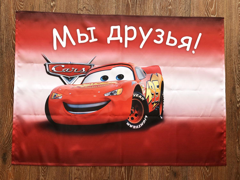 флаг-мы-друзья-Воронеж
