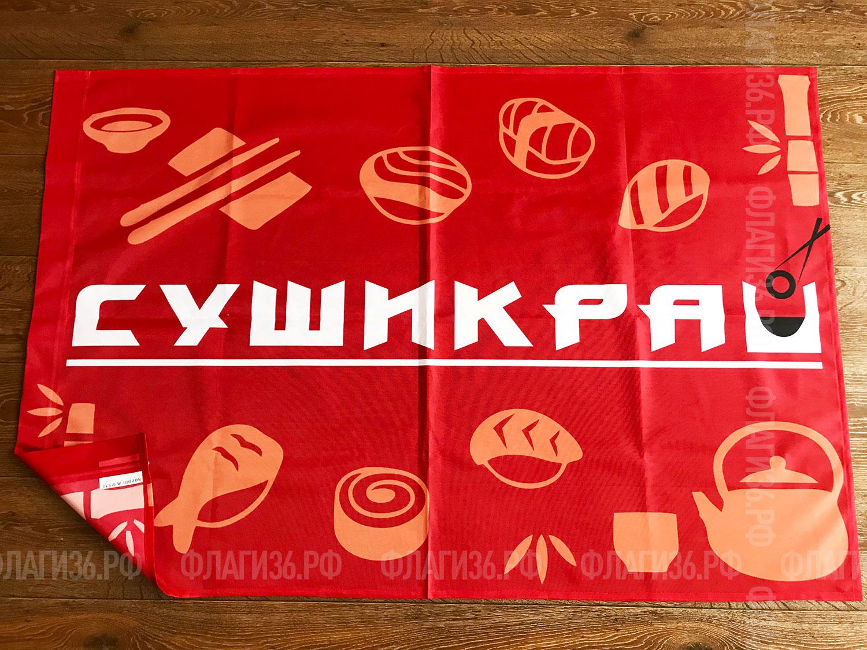 флаги-сушикрай-Воронеж