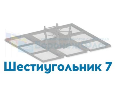 флаговый-костер-шестиугольник-7