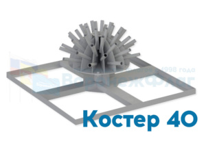 флаговый-костер-40
