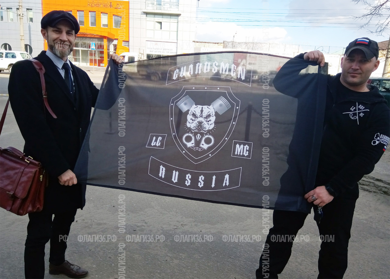 флаг-для-мотоклуба-guardsmen-LE-MC-Воронеж
