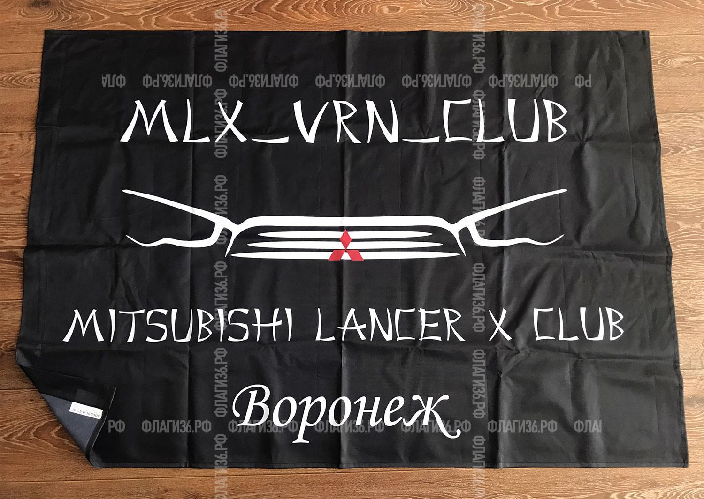 флаг-для-mitsubishi-lancer-club-Воронеж