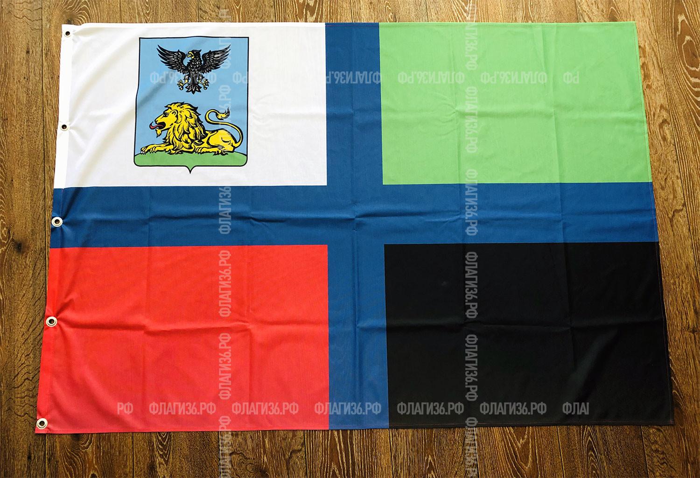 флаг-белгорода-в-воронеже