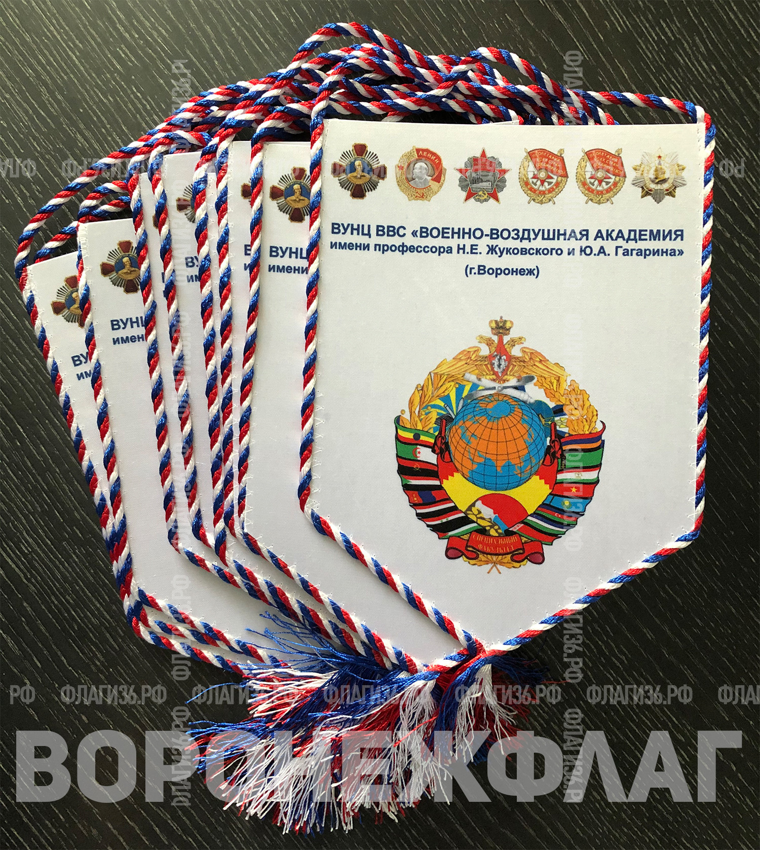 вымпелы-для-военно-воздушной-академии-жуковского-и-гагарина-Воронеж