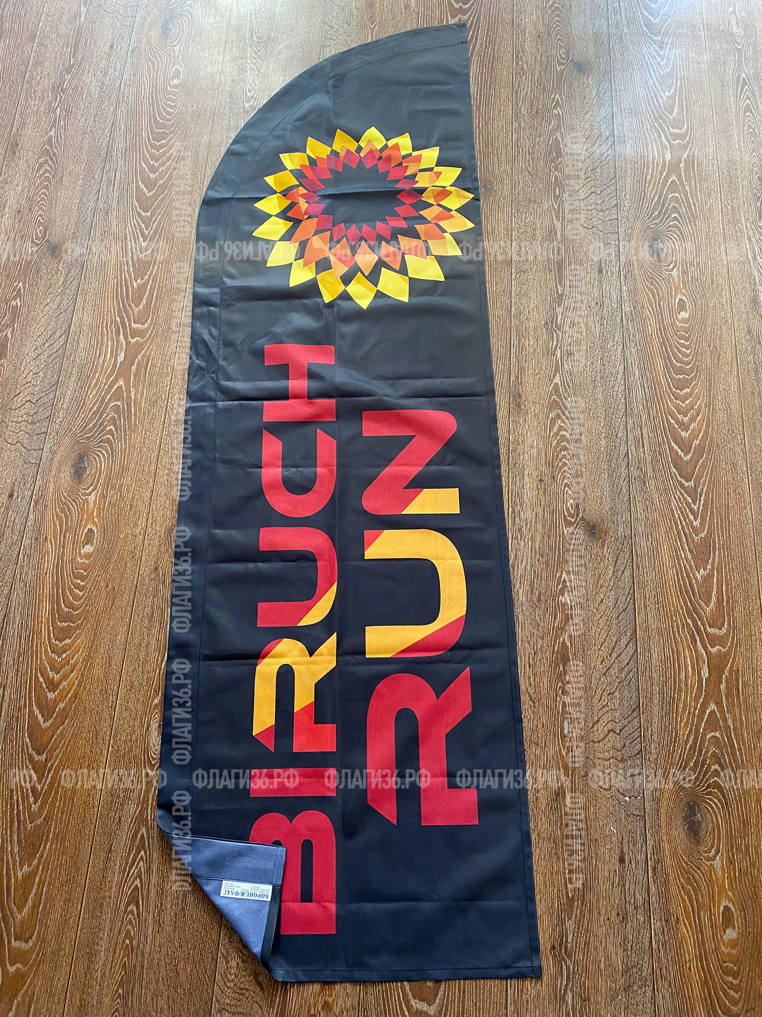 флаг-виндер-biruch-run-Воронеж
