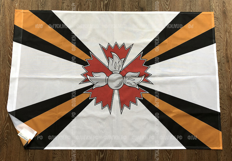 флаг-разведывательных-соединений-и-военских-частей-в-воронеже