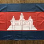 флаг-комбоджи-в-Воронеже
