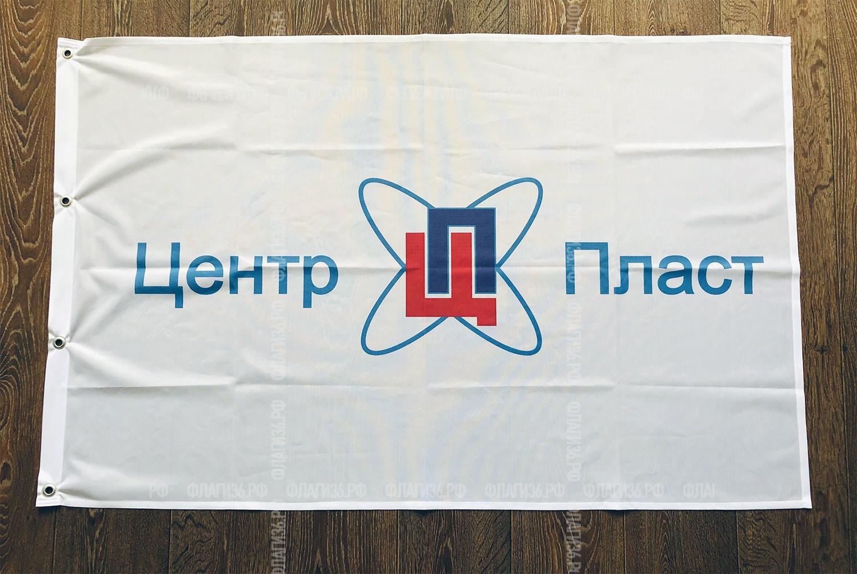 флаг-для-компании-центр-пласт-Воронеж