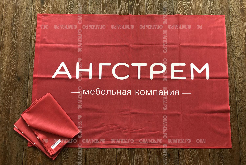 флаги-для-компании-ангстрем-воронеж