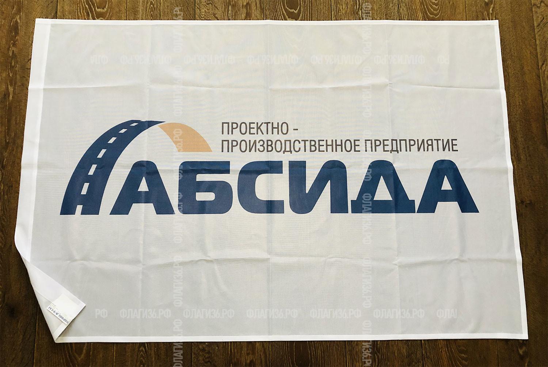 флаг-абсида-воронеж