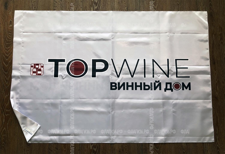 атласный-флаг-topwine-Воронеж