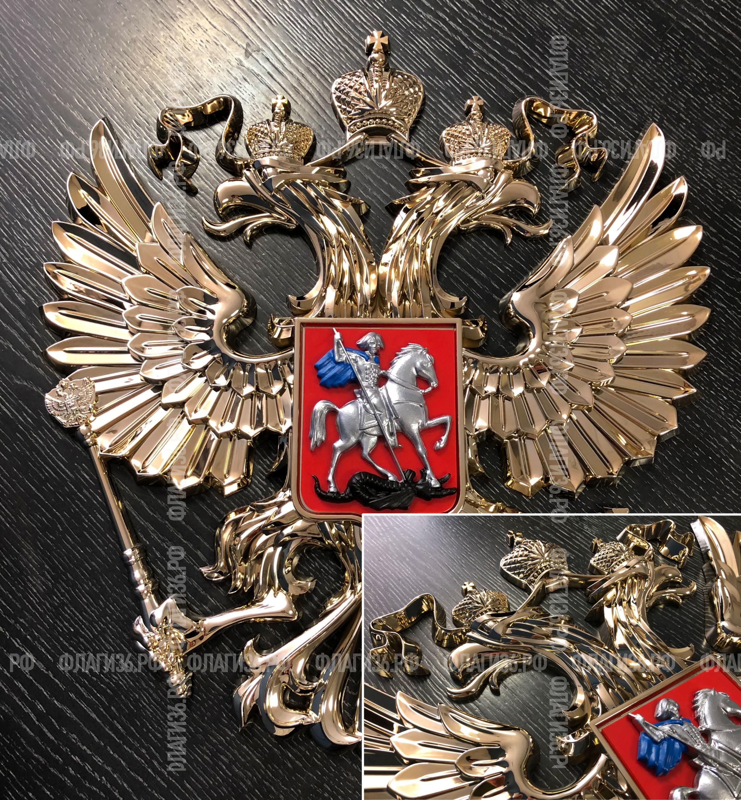 герб-россии-в-воронеже