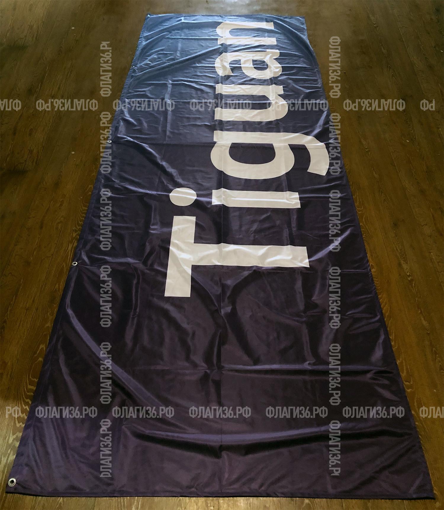 флаги-tiguan-воронеж