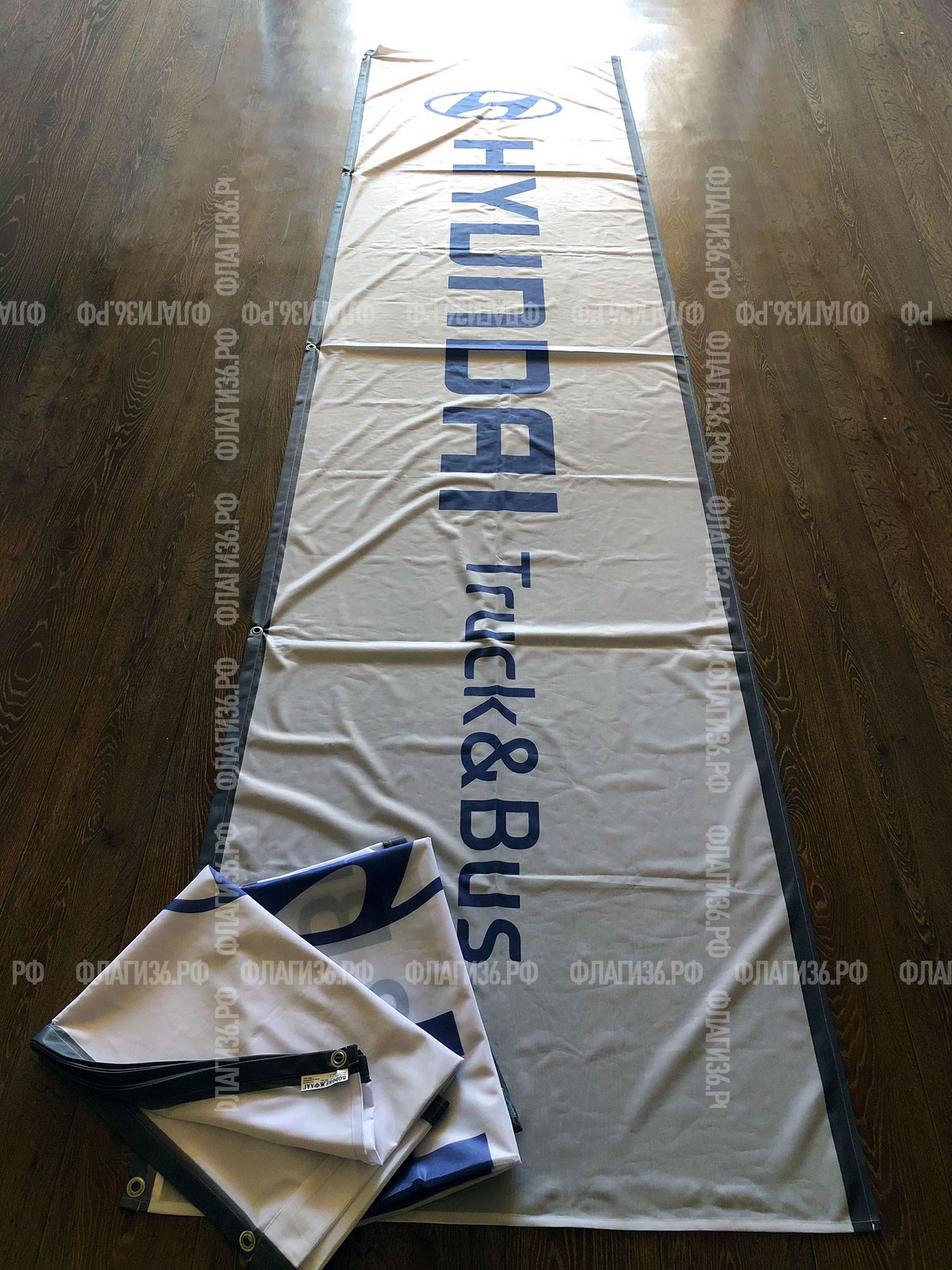 Флаги для HYNDAI TRUCK & BUS