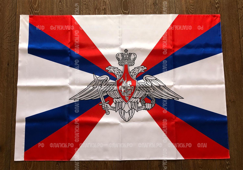 флаг-министерства-обороны-РФ-в-Воронеже