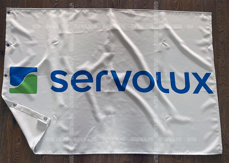 атласный-флаг-servoolux-Воронеж