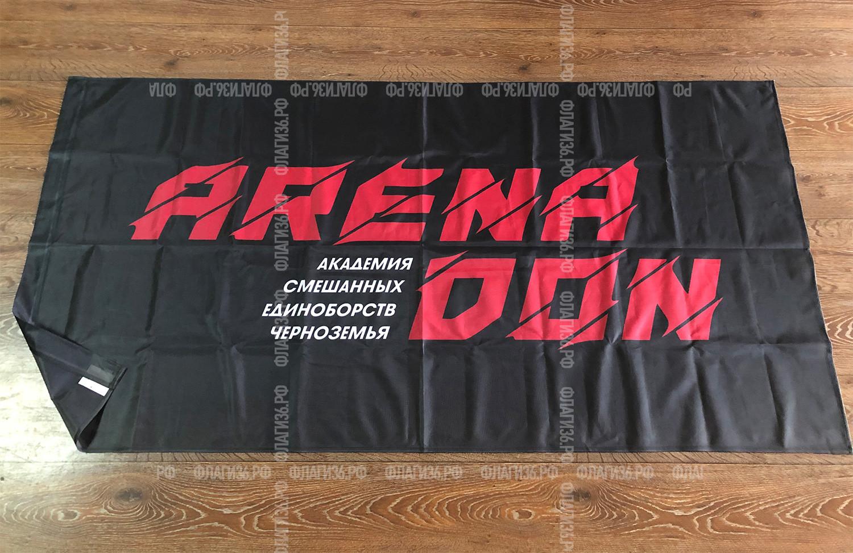 флаг-для-ARENA-DON-Воронеж