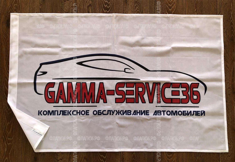 флаг-gamma-service-Воронеж